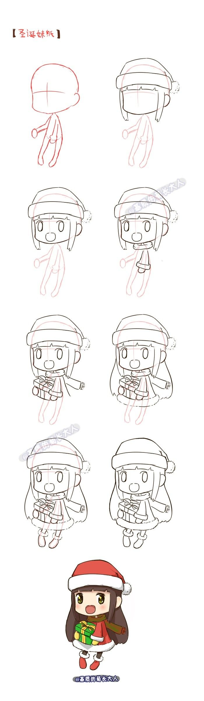 Pro Merry Christmas to the human body structure with a Q version Meng Meng da draw a Christmas girl!  @ Matrix Ju who grew up