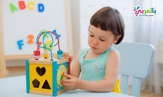 افضل 7 ألعاب لتنمية الذكاء للأطفال 2020 العاب القدرات الذهنية للاطفال بالعربي نتعلم Alphabet Worksheets Free Mazes For Kids Alphabet Worksheets
