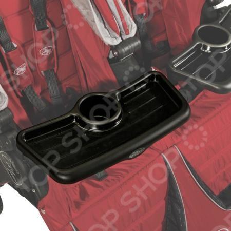Baby Jogger Double  — 2410р. ----------------------------------- Столик для коляски для двойни Baby Jogger Double очень практичен и удобен в применении. Столик для ребенка модели для двойняшек. Устанавливается на ранее приобретенные бампер. На столике для детской коляски Baby Jogger имеется углубление для бутылочки. Столик сделан из прочного материала и легко моется.