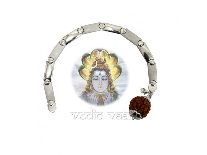 5 Mukhi Rudraksha Shiva Bracelet buy online from India
