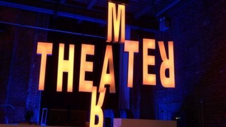 """Mehr Theater – über das digitale hin zum analogen Kulturerlebnis. Die #Blogparade """"Alles nur Theater!?"""" des @Theater Heilbronn will es wissen: Worum gehe ich selten ins Theater und was unternehme ich dagegen? Was hat das mit digital und analog zu tun? Sehr viel - einfach lesen! Post vom .5. Februar 2014"""