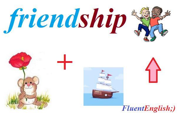 friend + ship = friendship! (дружба) #английский #английскийвесело #английскийскайп #английскийразговорный#английскийслова #английскийонлайн #английскийчерезскайп#английскийрепетиторы #учитьанглийский #fluentenglish