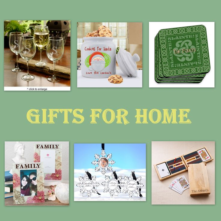 Gifts for Home from HotRef.com