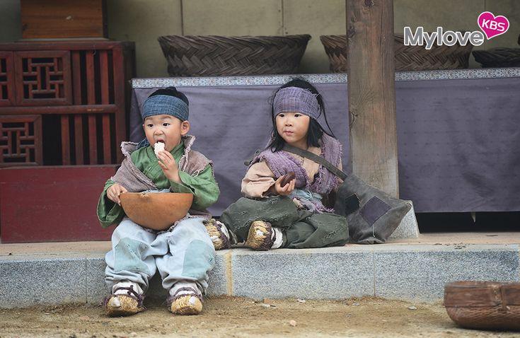 Min Guk - Dae Han