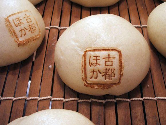 Nishiki Market Best: Kyoto-style Beef Manju Bun  服部ゑびす楽庵 古都ほかまんじゅう