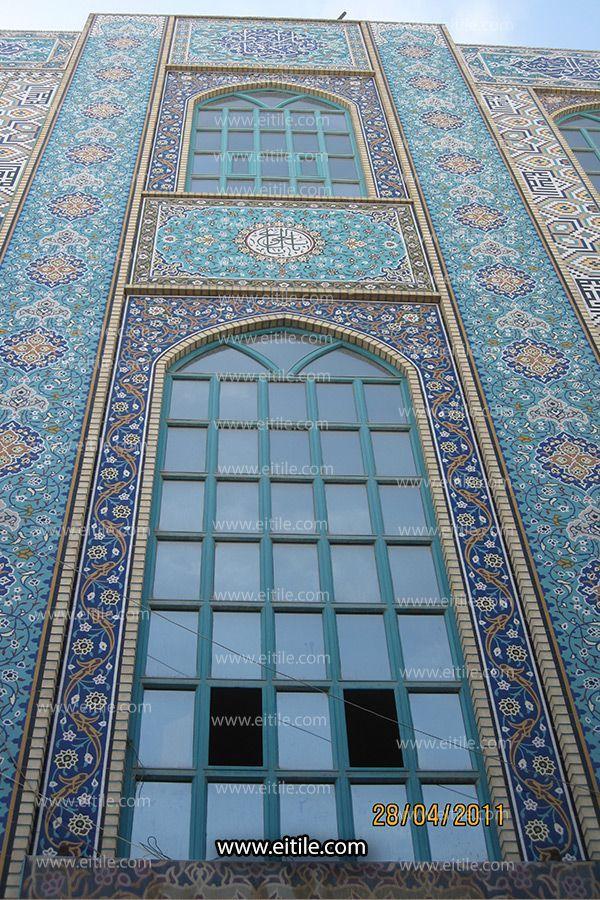 مصمم بلاط المسجد الايراني Mosaic Tiles Mosque Tiles