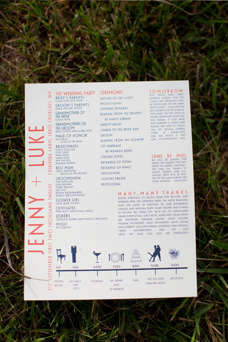 Love the layout of this wedding program! photo by Meghan McSweeney Photography