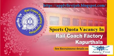 Apply New Vacancies in Rail Coach Factory for Sports Quota Jobs 2017 ~ Apply First Job