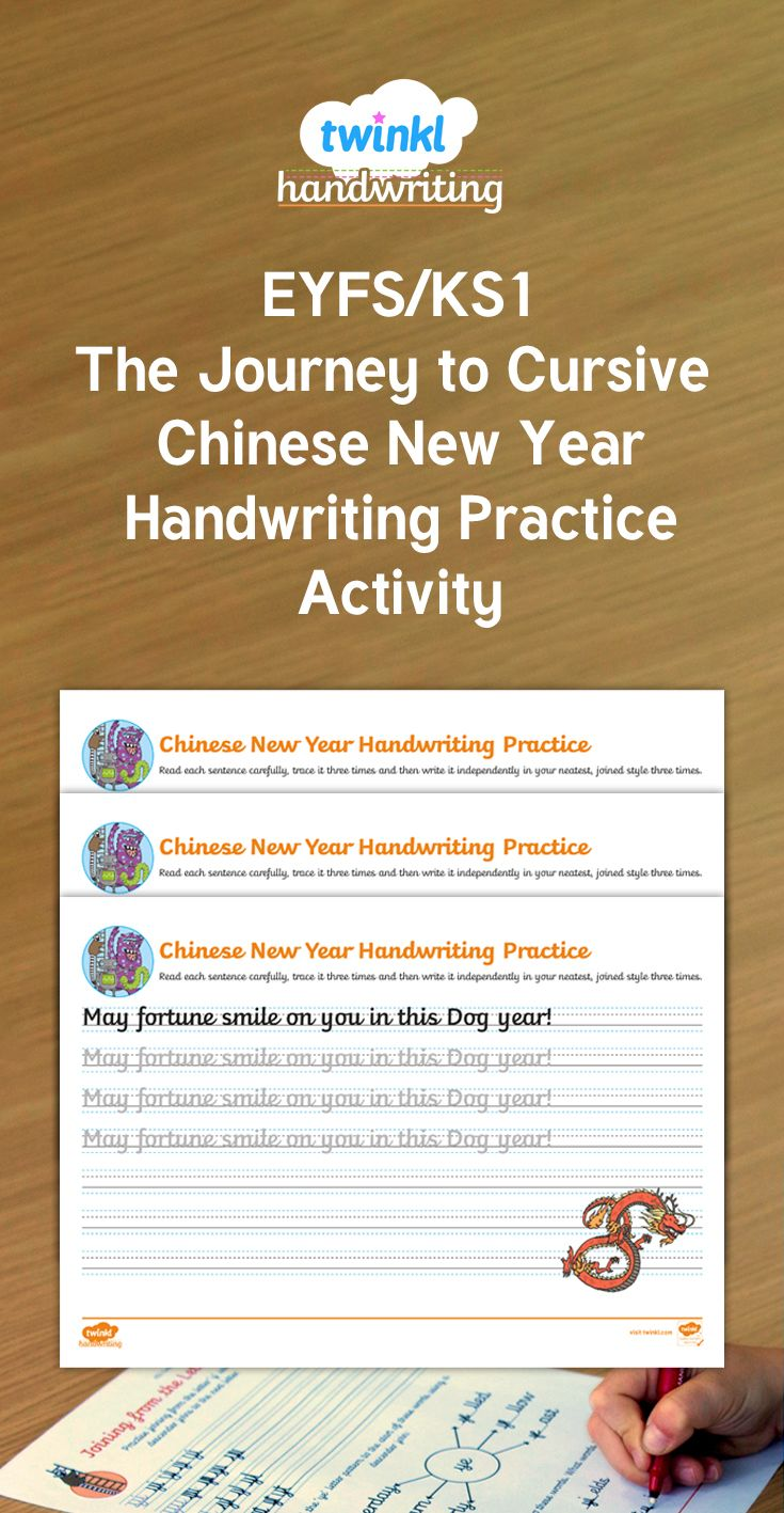 letter format writing%0A Use this Chinese New Yearthemed activity sheet to check your pupils u      cursive writing