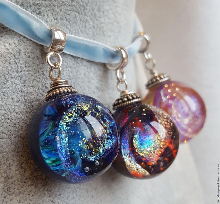 Купить Кулоны галактические - комбинированный, кулон, подвеска, галактика, космос, стекло, лэмпворк, авторский лэмпворк