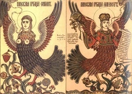 Россия.Рисованный лубок.19 век. Дивные птицы Сирин и Алконост
