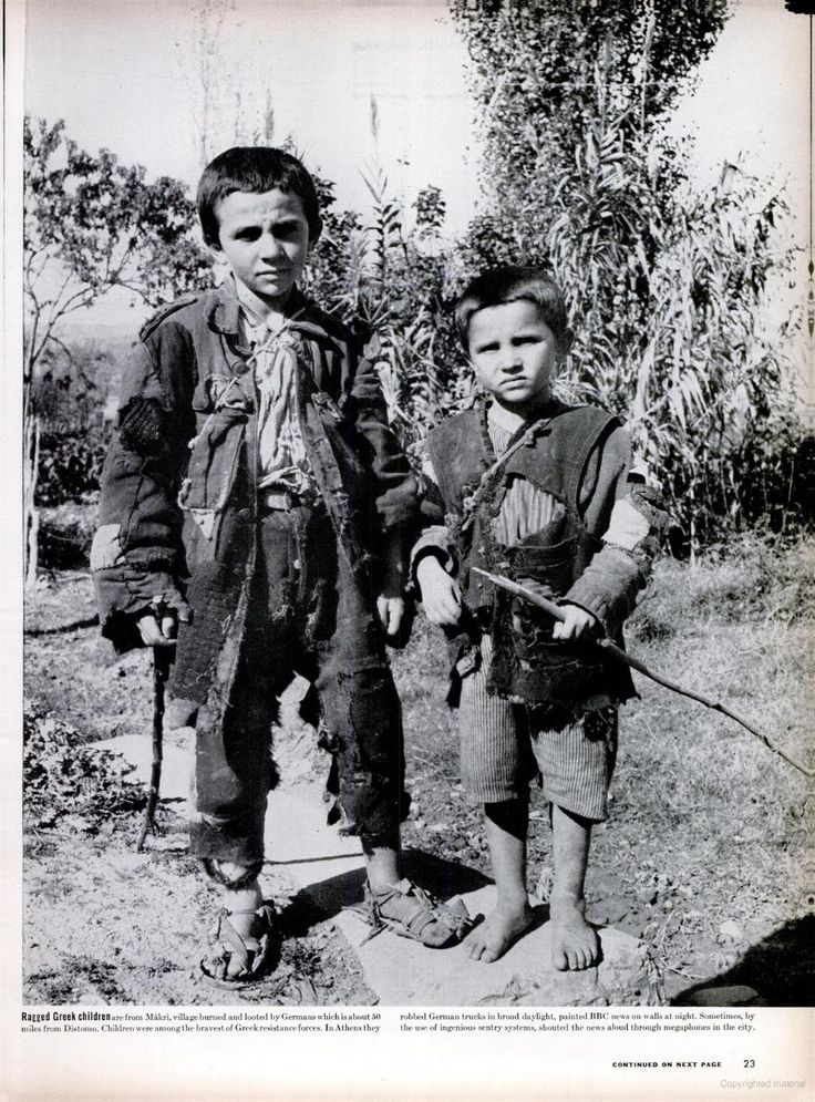 These Greek children are from Makri, a village burned and looted by the Germans. It was 50 miles from Distomo. Nov. 27, 1944.
