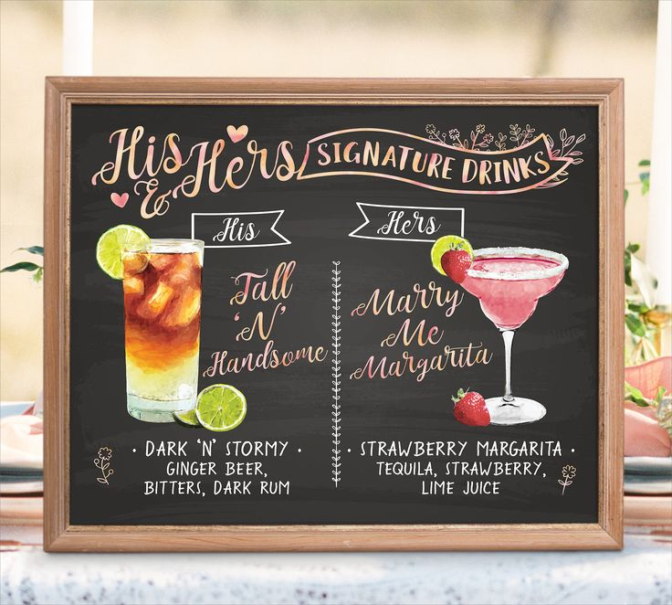 Digital Printable Wedding Bar Menu Sign, His and Hers Signature Drinks Cocktails Signs, Watercolor Drinks Wedding Chalkboard Signs by WeddingSundaeStudio #WeddingSundaeStudio #WeddingSundae #wedding #weddings #signs #sign #signage #bar #menu #signature #drinks #drink #cocktails #cocktail #watercolor #chalkboard #boho #bohemian #floral #flowers #botanical #foliage  #romantic #rustic #modern #woodland #outdoor #backyard  #food #illustration #margarita #dark'n'stormy #darkandstormy #alcohol…