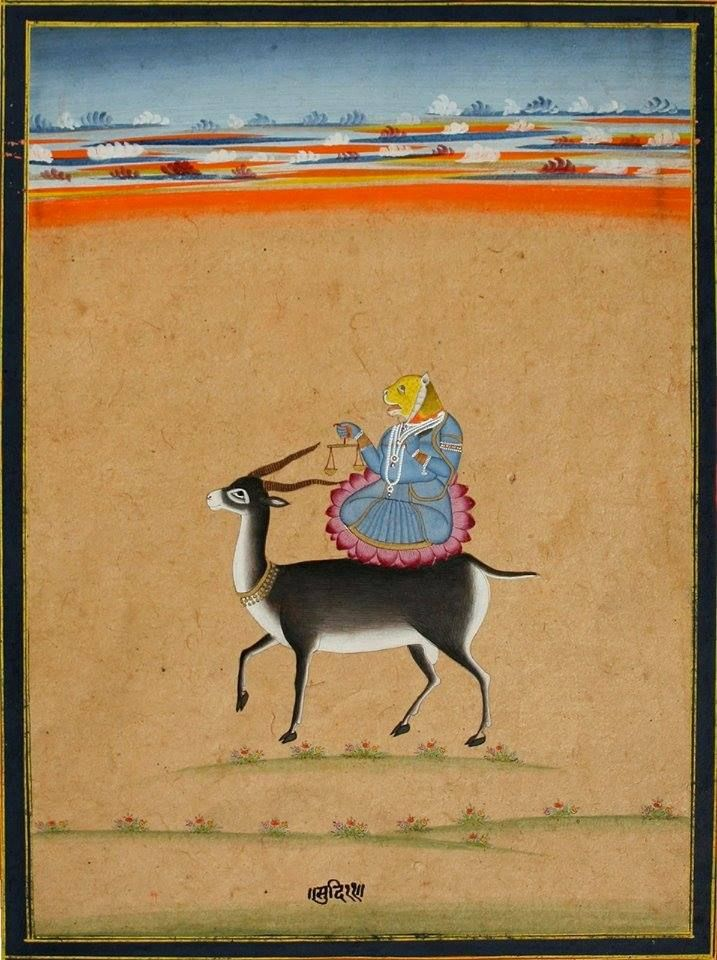 Folio from a Tantric Manuscript on Ekadashi, the 11th Tithi of Shukla Paksha. Jaipur, India, ca. 1800. Artist unknown