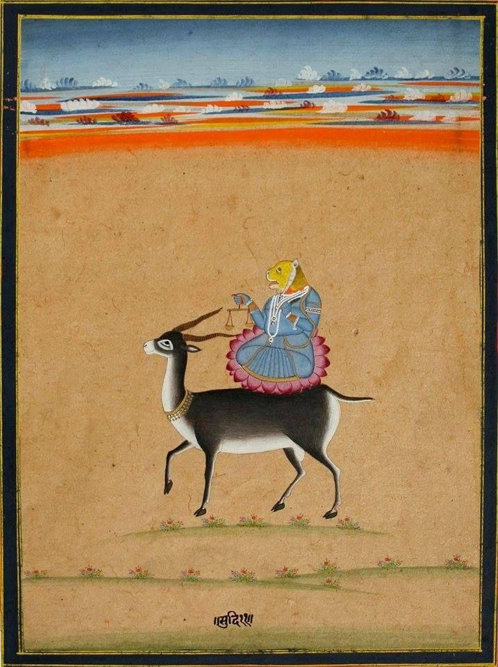 Folio from a Tantric Manuscript on Ekadashi, the 11th Tithi of Shukla Paksha. Jaipur, India, ca. 1800. Artist unknown