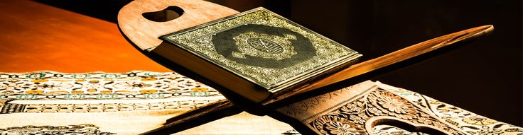 Basic #beliefs – Islam is the second most followed #religion in the #world. About one-fourth of the world's population pursues #Islam that was revealed to the Prophet #Muhammad ﷺ in #Makkah over 1400 years ago. There are five #pillars of #Islam that form the core of this religion.