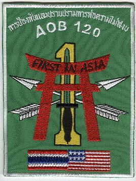 1st Special Forces Group Pocket Patches Advance Operations Base 120 B Company, 1st Battalion  Thai Manufacture