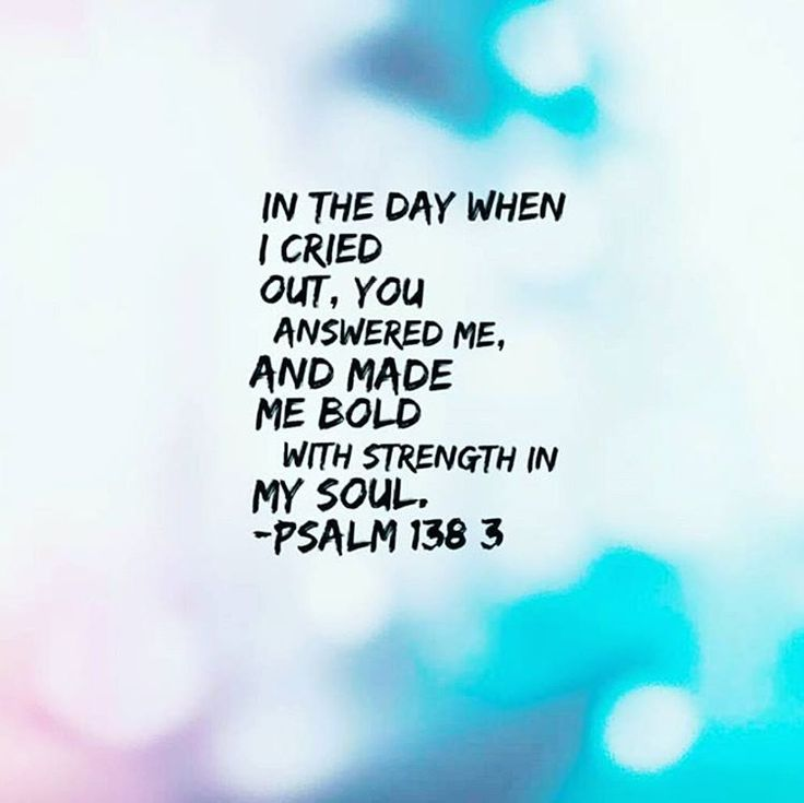 """""""""""In the day when I cried out, you answered me; and made me bold with strength in my soul."""" Psalm 138:3 #HigherDimension"""""""