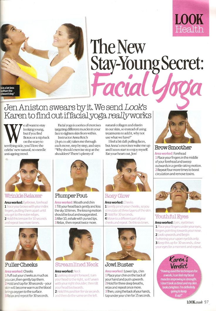 Facial Yoga: Seriously wonderful. I never knew my face could feel sore.