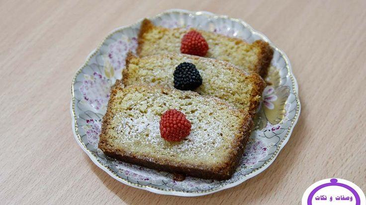 طريقة عمل باوند كيك الزبدة المميزة والشهية وصفات وتكات Food Breakfast Muffin