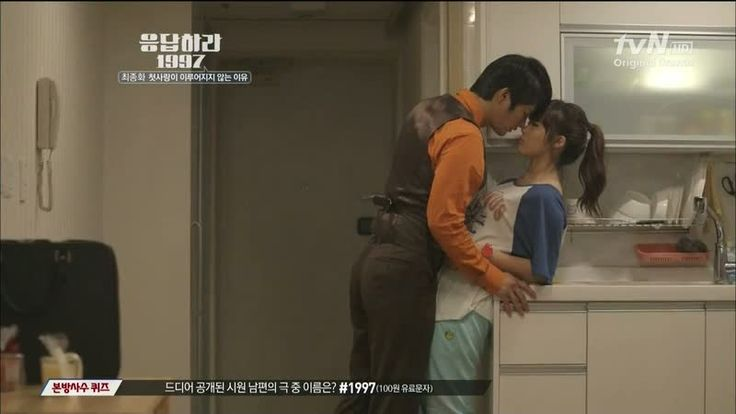 Reply 1997 kitchen kiss | Answer Me 1997: Episode 16 (Final) » Dramabeans » Deconstructing ...