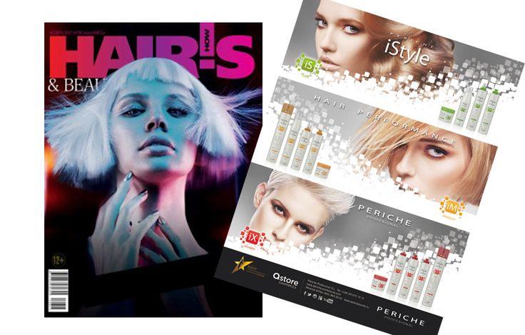 iStyle en la revista Hair's How de este mes. ¡Gracias!
