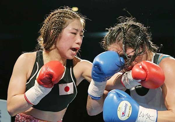 女子ボクシング 黒木優子 写真特...