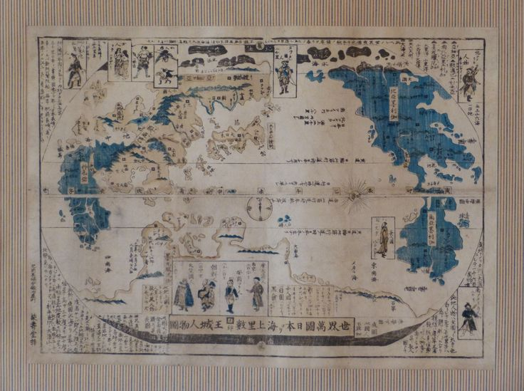 17 best japanese maps images on pinterest antique maps old maps early 19th century japanese map of the world in hanging scroll format private collection great gumiabroncs Choice Image