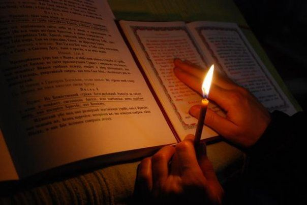 Προσευχή γιά ἐγκυμοσύνη, γιά εὐλογία, προστασία καί γαλήνη στή μητέρα καί τό κυοφορούμενο τέκνο. Εἰς τό ὄνομα τοῦ Πατρός καί …