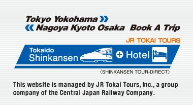 reserve train ride and hotel from Tokyo to kyoto