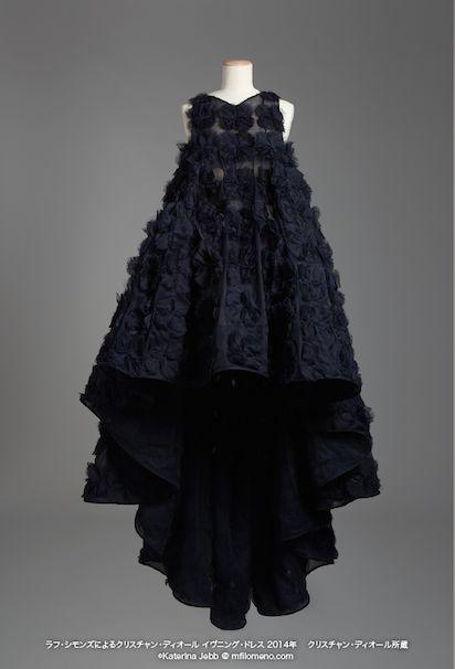 ラフ・シモンズによるクリスチャン・ディオール イブニング・ドレス/三菱一号館美術館Webサイトスクリーンショット