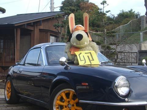 16 Best Mx5 Kit Car Images On Pinterest Kit Cars Car Parts And