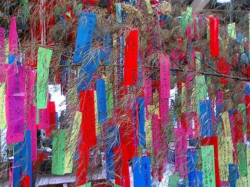 Tanabata - Festival Japones