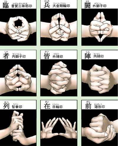 Ninjutsu Mudras | Here are some images that I've scanned in or obtained that show the ...  #kombuchaguru #meditation Also check out: http://kombuchaguru.com