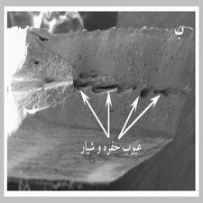 #متالورژی #metallurgy #جوشکاری #اصطکاکی #ریزساختار #فولاد  The advantages of friction stirrer welding (FSW) in aluminum, magnesium, copper and alloys have led to considerable research interest in using this process in steels. As one of the basic work in the world and the country's first experience in friction stir welding welding, in this paper, the effect of welding speed on the microstructure and mechanical properties of austenitic stainless steel is studied. Steel 304 samples were welded…