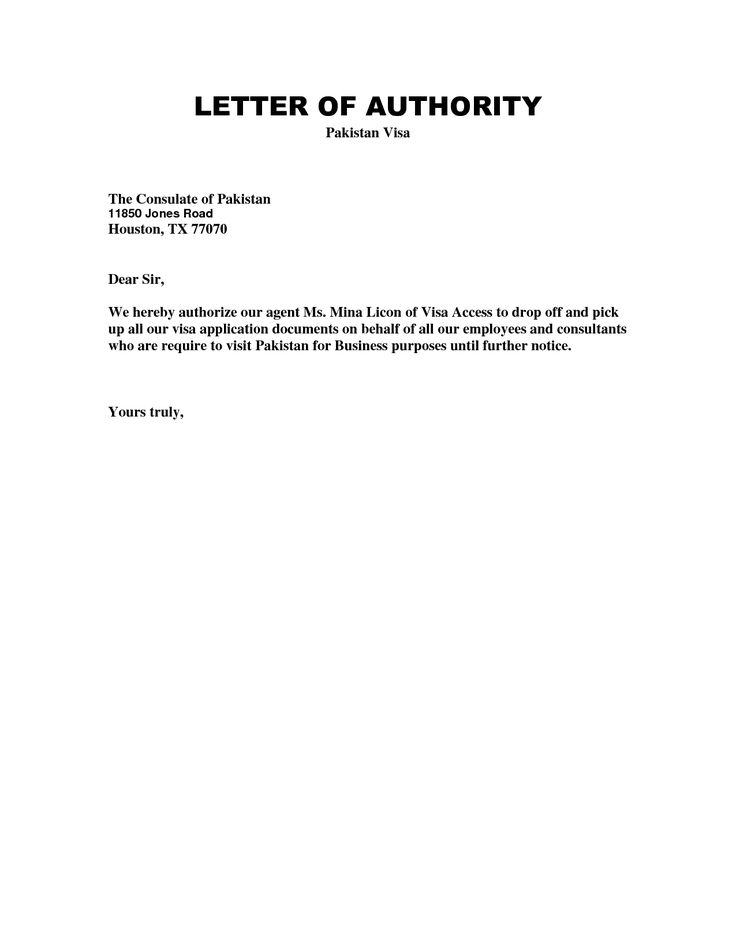 sample authorization letter pick bank standard consent letters - sample bank authorization letter