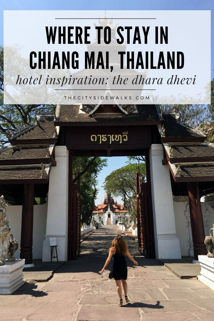 Travel tips for Chiang Mai: Use this hotel guide to decide where to stay in Chiang Mai, Thailand. This luxury hotel in the heart of Chiang Mai will do just that. The Dhara Dhevi is a truly special experience for people looking for something authentic and unique while visiting Chiang Mai. Step into this world of the 13th century Kingdom of Lanna and get ready to be treated like royalty!