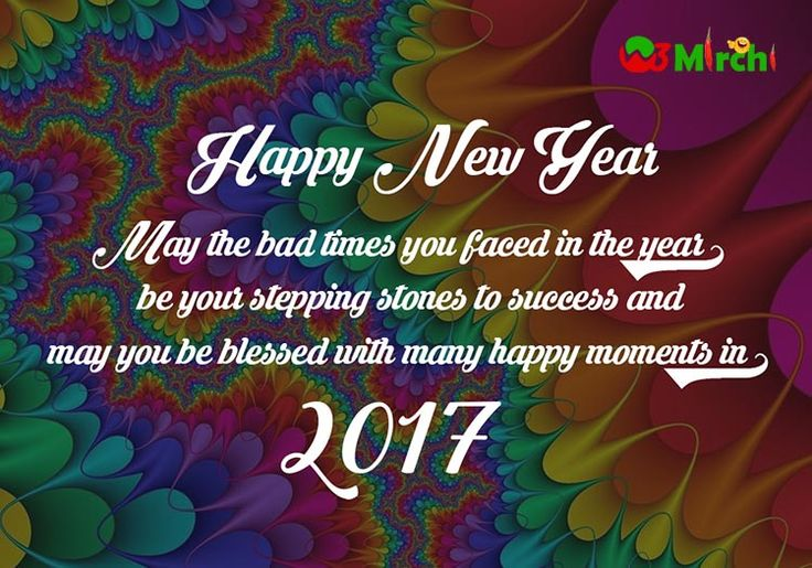 Great Happy New Year 2017 Images