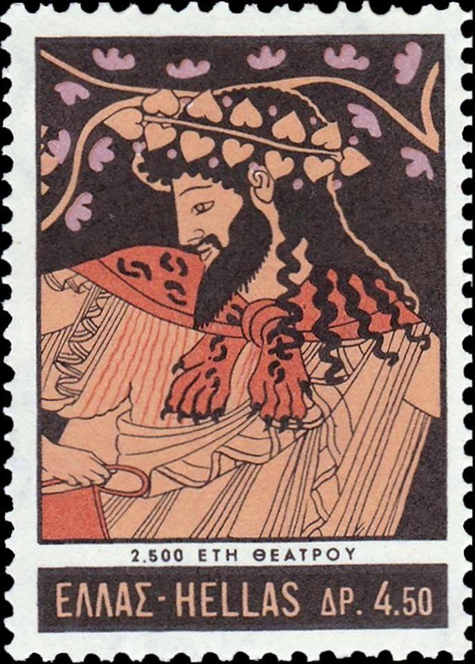 1966 Ελληνικά γραμματόσημα**Ο Διόνυσος χορεύει Τεμάχια : 1.010.281