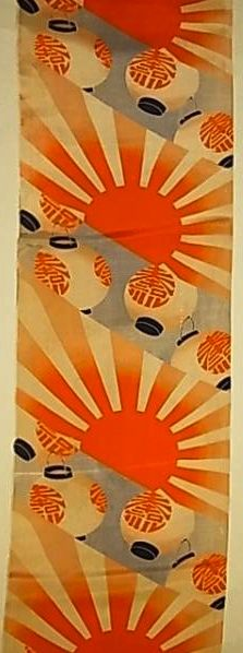 Striking kimono fabric showing the rising sun and celebratory victory lanterns.