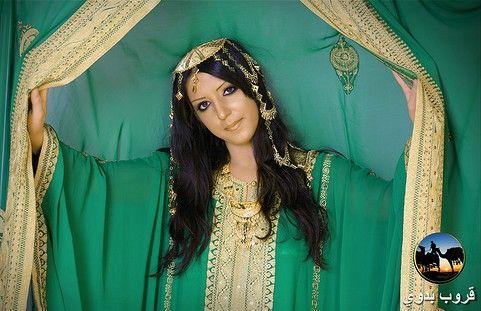 Amazing Kuwaiti Women Dress Code  Wwwgalleryhipcom  The Hippest Pics