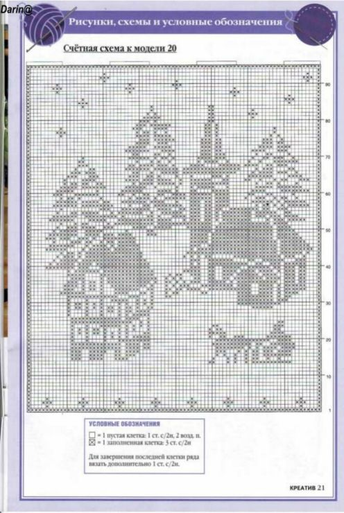 Gallery.ru / Foto # 7 - Filet Crochet derramar Point de Croix 2 - Mongia