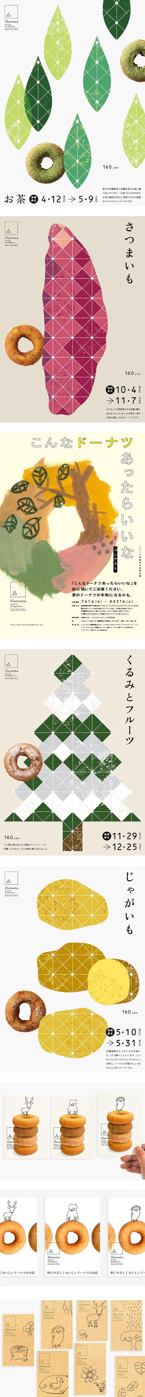 日式海报 画册欣赏|海报设计|平面设计 - 设计佳作欣赏 - 站酷 (ZCOOL)
