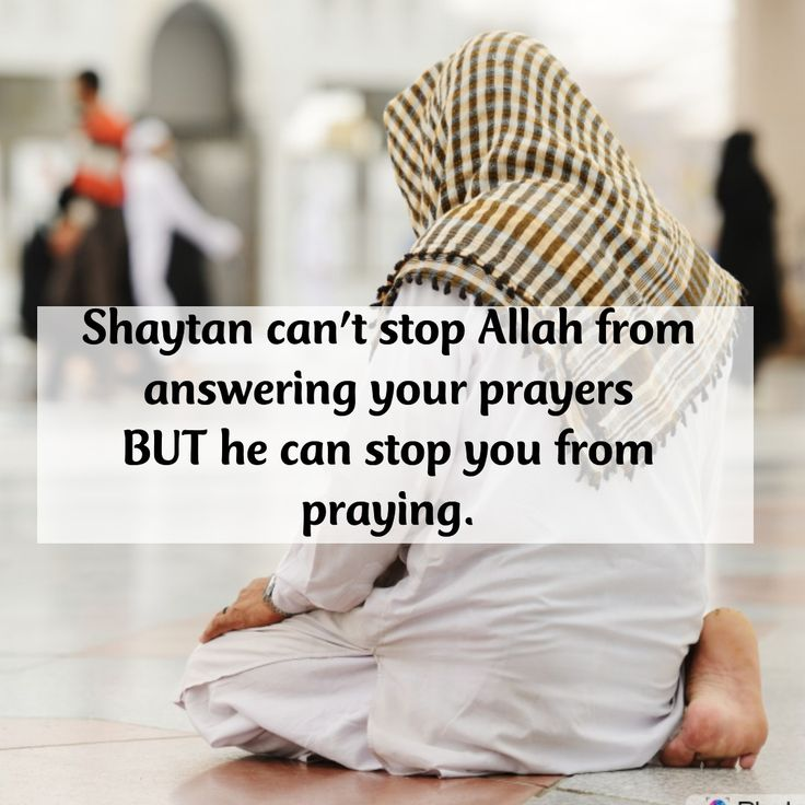 your salah is your connection with Allah s.w.t