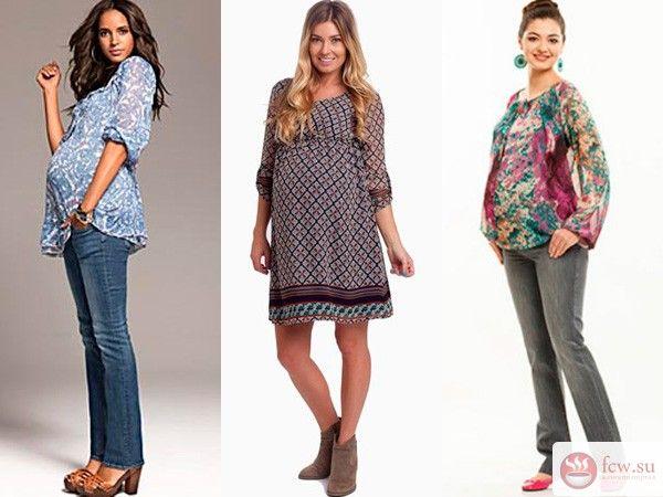 Стильная беременность. Модный гардероб будущей мамы https://www.fcw.su/blogs/moda-i-krasota/stilnaja-beremenost-modnyi-garderob-buduschei-mamy.html  Узнав о своей беременности, еще до появления округлившегося животика, женщина невольно начинает задумываться о том, что вскоре ей придется полностью пересмотреть свой гардероб. Нужно уже начинать отказываться от обтягивающих джинсов и брюк, которые будут давить на живот, всевозможных ремней, а также от узких платьев, сковывающих движения.