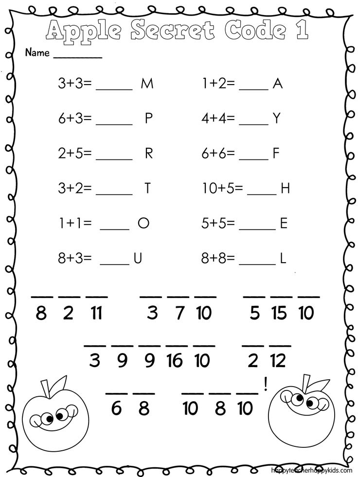 math worksheet : love quotes and wallpaper : Math Code Worksheets