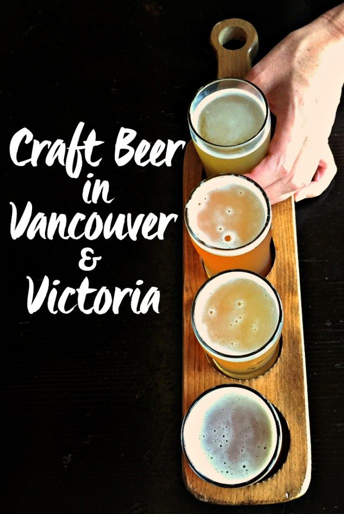 BC Craft Beer | www.rtwgirl.com