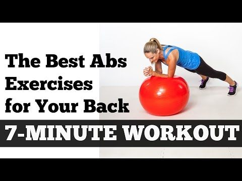 Bad Back? This 7-minute workout video will help you strengthen your core without hurting your back!