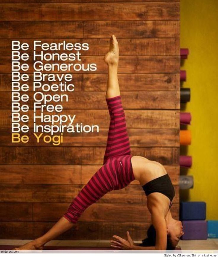 """""""The most important pieces of equipment you need for doing yoga are your body and your mind."""" — Rodney Yee"""
