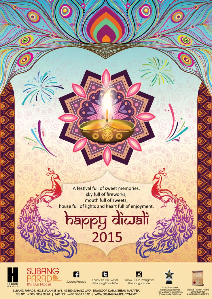 13 Best Diwali Poster Ideas Images On Pinterest Diwali Poster Poster Ideas And Diwali Festival